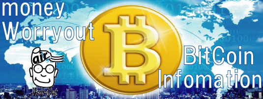 moneyworyoutbitcoininfo.jpg